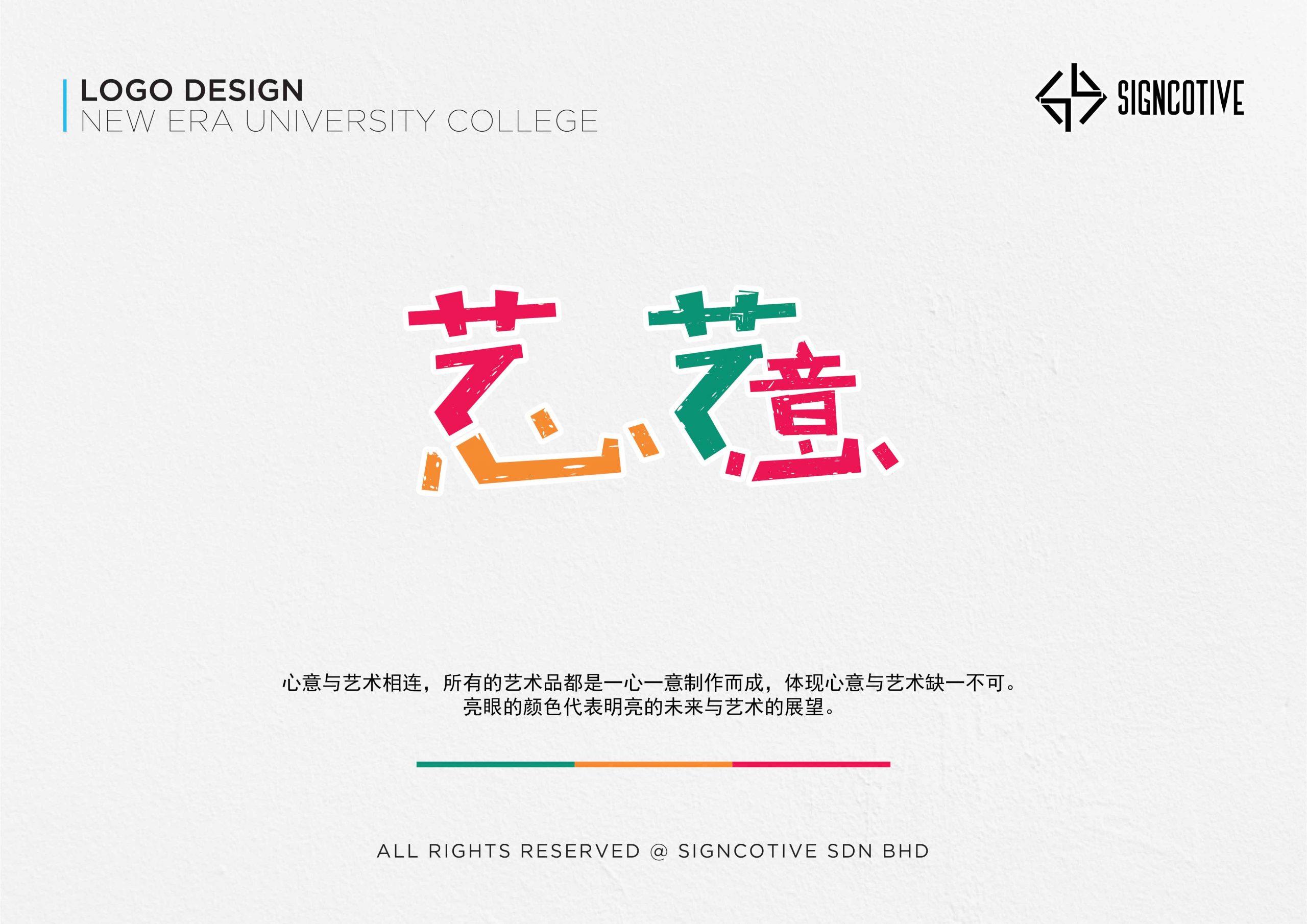 Event Logo Design